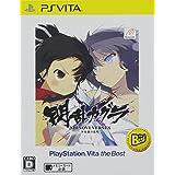閃乱カグラ SHINOVI VERSUS -少女達の証明- PlayStation Vita the Best - PS Vita