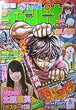 週刊少年チャンピオン 付録:AKB48北原里英BIGポスター