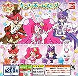 キラキラ☆プリキュアアラモード キュアラモードスイング 全4種セット ガチャガチャ