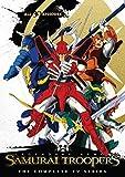 鎧伝サムライトルーパー:コンプリート TVシリーズ 北米版 / Samurai Troopers Complete TV Series [DVD][Import]