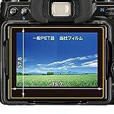 HAKUBA 液晶保護フィルムMarkIIPENTAX K-1 専用 画像