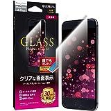 ビアッジ iPhone SE (第2世代)/8/7/6s/6 ガラスフィルム「GLASS PREMIUM FILM」 スタンダードサイズ 超透明 LP-MI9FG【Amazon限定ブランド】