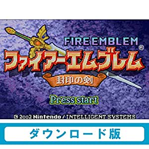 ファイアーエムブレム 封印の剣[WiiUで遊べる ゲームボーイアドバンスソフト] [オンラインコード]