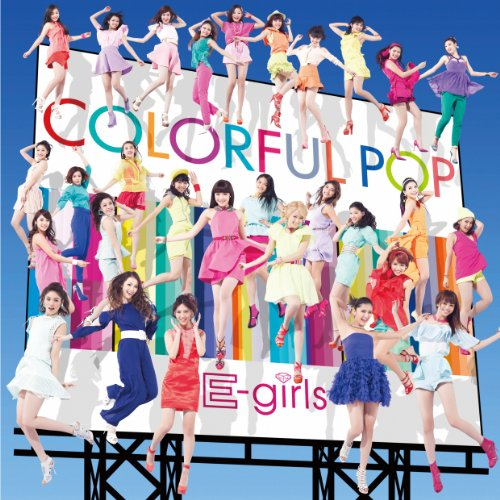 E-Girlsのおすすめアルバムランキング5選!ファンが厳選して紹介!ベストアルバムは果たして何位にの画像