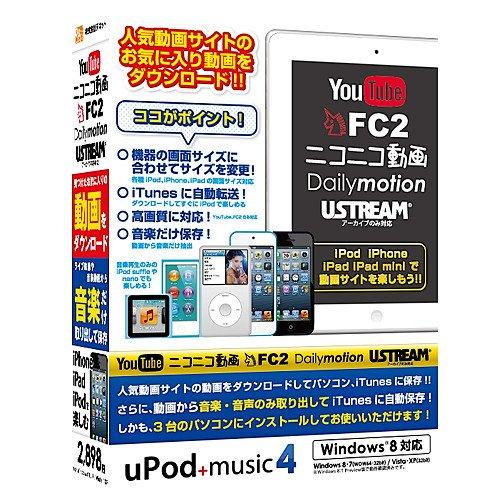 uPod+music4