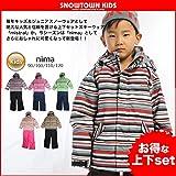 nima 15-16 2016 JR4651 上下セット ジャケット パンツ キッズ スノーウェア 100 ブルー
