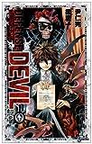DEFENSE DEVIL / 梁 慶一 のシリーズ情報を見る
