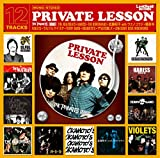 PRIVATE LESSON〜THE PRIVATES Tribute〜 画像