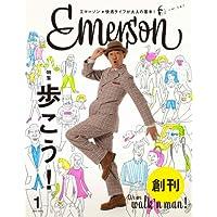 Emerson エマーソン 01 (歩こう!)
