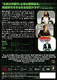 バトル・オブ・シリコンバレー [DVD] 画像