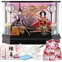 雛人形 吉徳 ケース 親王 ひな人形 h303-yscp-322097