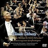 ドビュッシー:神秘劇《聖セバスティアンの殉教》、交響詩《海》アバド [DVD]