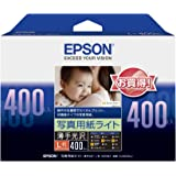 EPSON 写真用紙ライト[薄手光沢] L判 400枚 KL400SLU