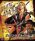 ライジング・スターの伝説 HDマスター版 blu-ray&DVD BOX