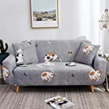 Living Room High Stretch Sofa Cover,Stretch Sofa Cover, Full Cover Sofa Towel, Living Room Cushion Cover, Furniture Protectio