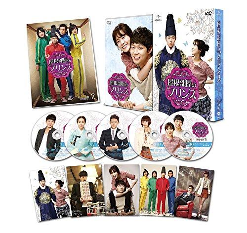 屋根部屋のプリンス DVD SET2の詳細を見る