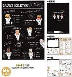 OJISAN'S COLLECTION / B6 交換ノート 日本製 01472