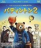 パディントン2 ブルーレイ+DVDセット[Blu-ray/ブルーレイ]