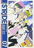 プリンス・オブ・ストライド07 (シルフコミックス)
