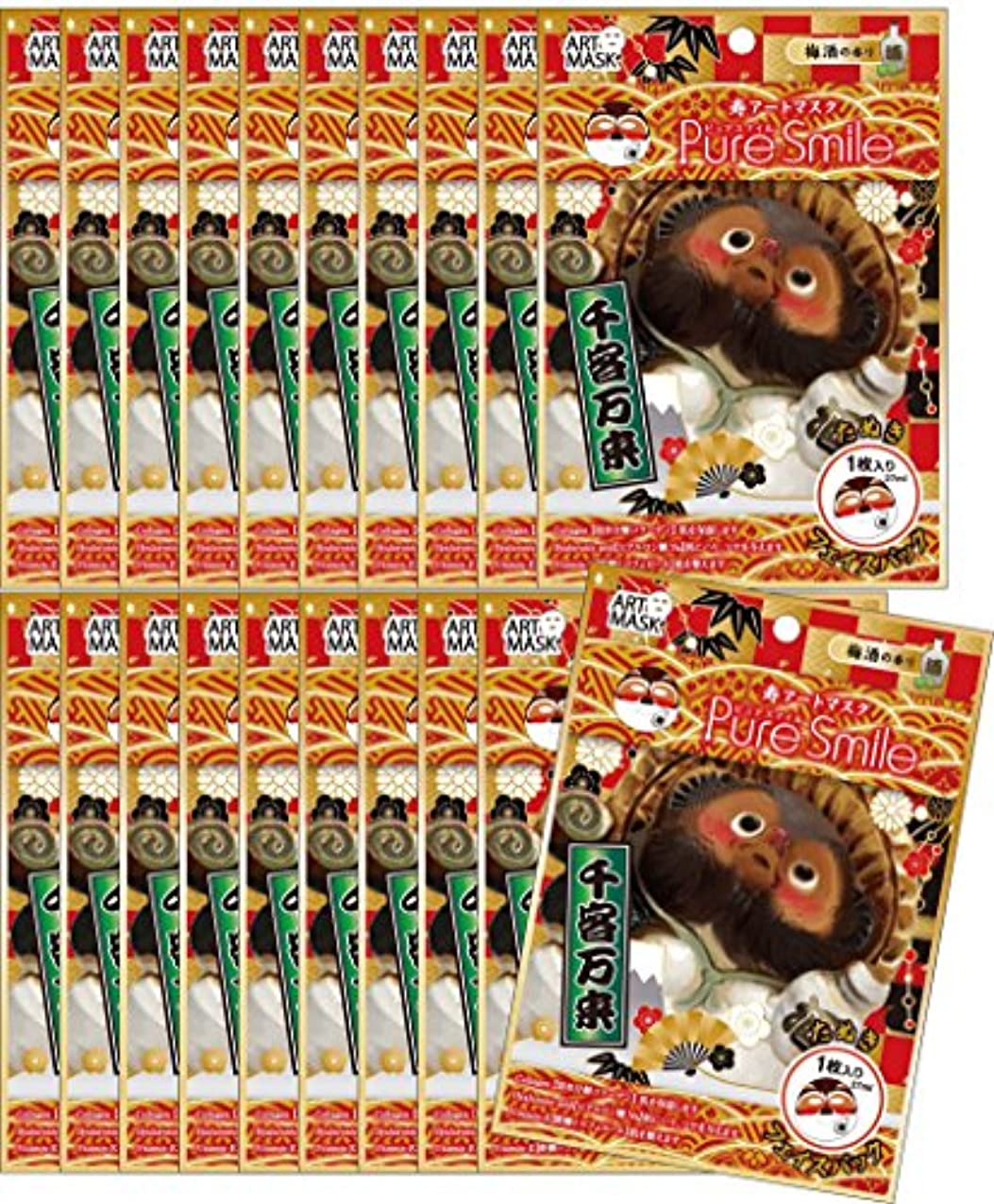 同化受粉者甘い【ピュアスマイル】『迎春寿アートマスク』(たぬき/梅酒の香り)20枚セット