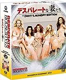 デスパレートな妻たち シーズン3 コンパクトBOX[DVD]