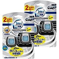 【まとめ買い】 ファブリーズ 芳香剤 車用 イージークリップ タバコ用 2ml×4個