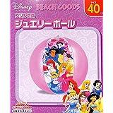 Disney BEACH GOODS プリンセス ジュエリーボール