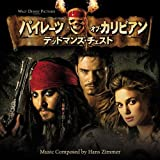 Pirates Of The Caribbean: Dead Man's Chest (2006-07-19)