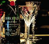 Jam at Basie featuring Hank Jones [Live] / Hank Jones, ハンク・ジョーンズ, David Wong, Lee Pearson, Raymond McMorrin (CD - 2010)