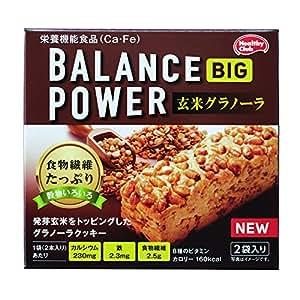 ハマダコンフェクト バランスパワービッグ 玄米グラノーラ2袋(4本)×8箱