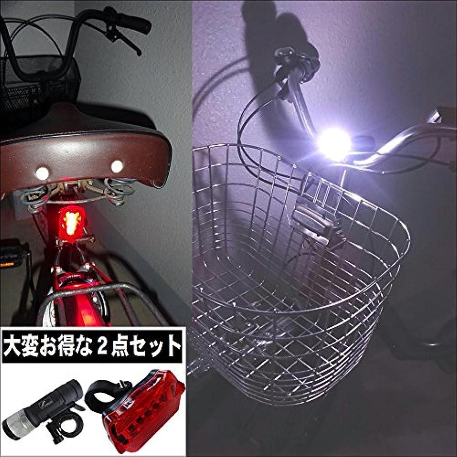 大きさシャーロットブロンテサイレント自転車ライト LEDライト 防犯 通勤通学 盗難防止 ヘッドライト テールライト 高輝 携帯ライト ヘッドライト テールライト
