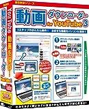動画ダウンローダー for YouTube3