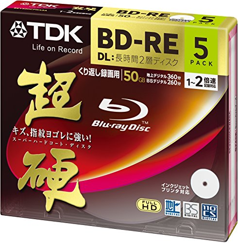 TDK 録画用ブルーレイディスク 超硬シリーズ BD-RE DL 50GB 1-2速 ホワイトワイドプリンタブル 5枚