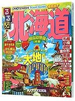 Hokkaido Chinese Edition 北海道 ガイドブック最新版【中国語版】