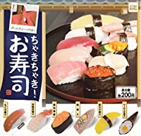 ちゃきちゃき!お寿司 コロコロコレクション 全6種セット ガチャガチャ