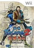 戦国BASARA2 英雄外伝(HEROES) ダブルパック(同梱特典無し) - Wii