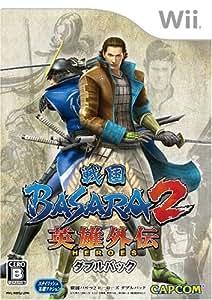 戦国BASARA2 英雄外伝(HEROES) ダブルパック(同梱特典無し)