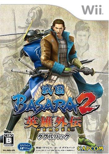 戦国BASARA2 英雄外伝(HEROES) ダブルパック(同梱特典無し) - Wiiの詳細を見る