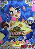 わくわくぷよぷよダンジョン 2 (ガンガンファンタジーコミックス)