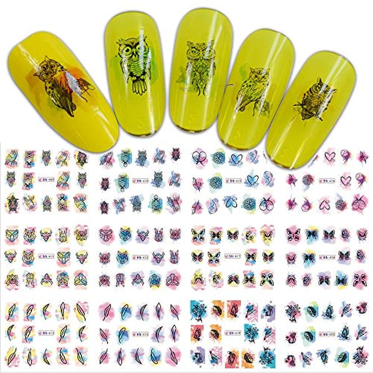 小川護衛はしごSUKTI&XIAO ネイルステッカー 12ピース/セット混合水彩美容Diyステッカー水転写ネイルアートステッカー爪ラベル