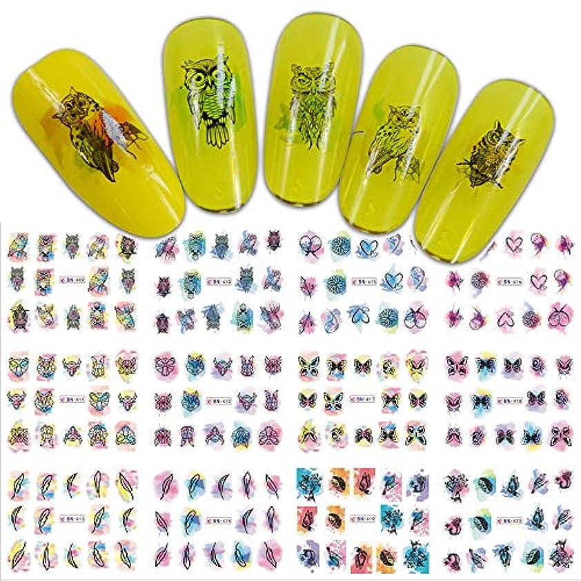 秀でる退屈させる人工SUKTI&XIAO ネイルステッカー 12ピース/セット混合水彩美容Diyステッカー水転写ネイルアートステッカー爪ラベル