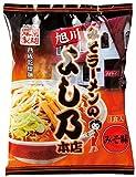 旭川みそラーメンのよし乃本店 125g ×10食