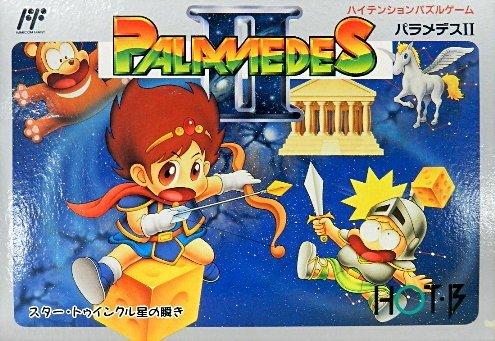 パラメデス2