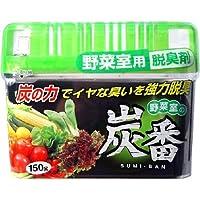炭番 野菜室用脱臭剤(約150g) 日用品 家庭用品 消臭・芳香剤 [並行輸入品] k1-4956810219889-ah