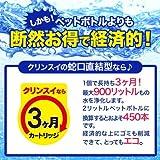 三菱レイヨン・クリンスイ 蛇口直結型浄水器 クリンスイ モノ MD101 MD101-NC 画像