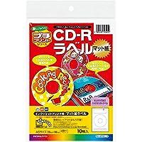 コクヨ インクジェット用CD-Rラベル プチプリント A5 内円径φ41mm 10枚入 KJ-J87461-10 【5セット】