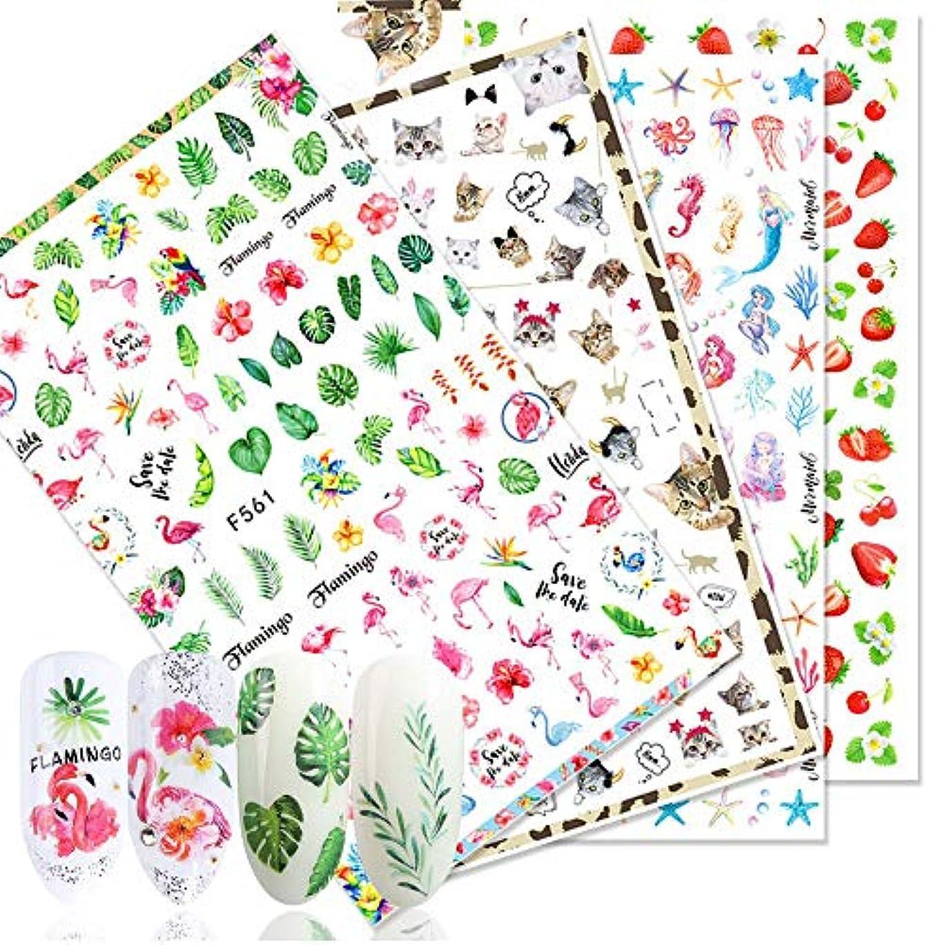 パスポートコイン親愛なLookathot 21枚粘着3Dデザインネイルアートステッカーデカールフラミンゴ英単語葉パターンマニキュアDIY