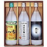 酒の杜から IZN-30   飲み比べ  [大分県]