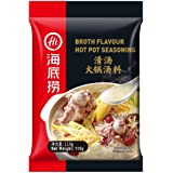 Hai Di Lao Broth Flavor Hot Pot Seasoning, 110g