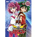 遊☆戯☆王ARC-V TURN-24 [DVD]